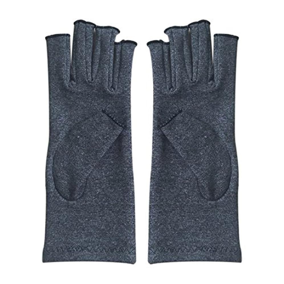 筋肉の引き算差し引くCUHAWUDBA 1ペア成人男性女性用弾性コットンコンプレッション手袋手関節炎関節痛鎮痛軽減S -灰色、S