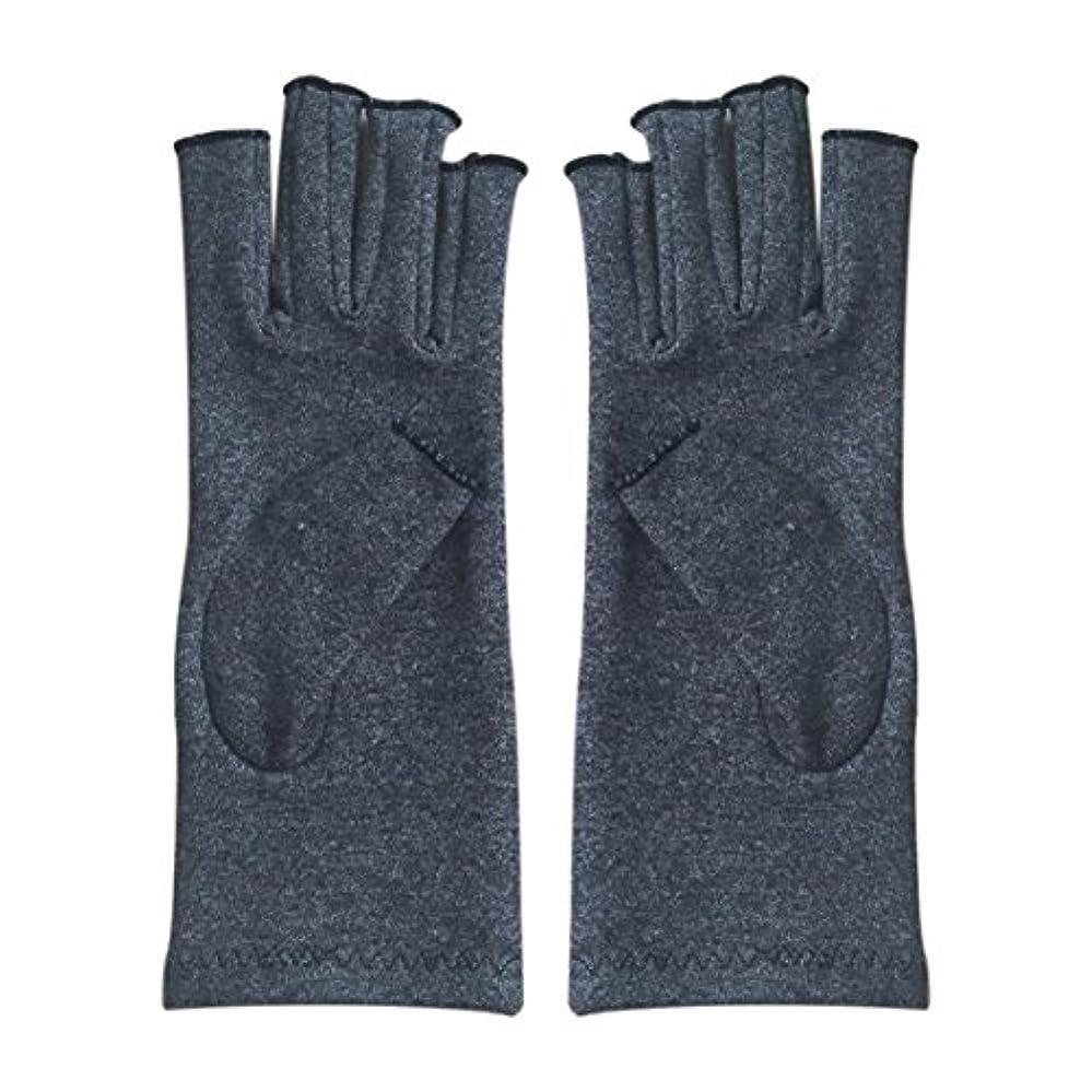幻滅する相反する寮SODIAL 1ペア成人男性女性用弾性コットンコンプレッション手袋手関節炎関節痛鎮痛軽減S -灰色、S