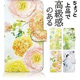 Best iPhoneの6 PLUSのカバー - [KEIO ブランド 正規品] iPhone6plus ケース 手帳型 綺麗 iPhone Review