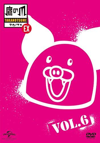 秘密結社 鷹の爪 EX Vol.6 [DVD]