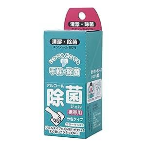 アルコール除菌ジェル 18P