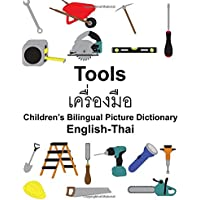 English-Thai Tools Children's Bilingual Picture Dictionary