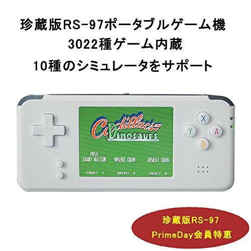 シュミ 最新版RS-97ポータブルゲーム機 白 3022種ゲーム内蔵 FC/MDレトロゲーム (多言語対応:日本語・英語・中国語・韓国語)
