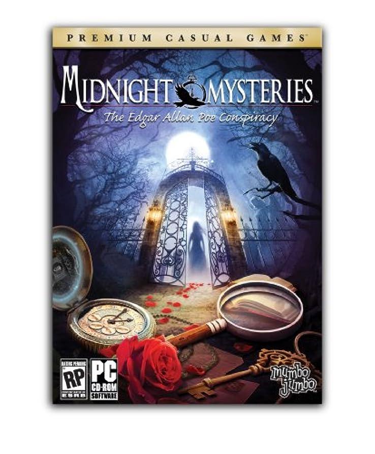 ブルーム破産毛細血管Midnight Mysteries: The Edgar Allan Poe Conspiracy (輸入版)