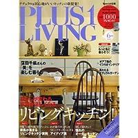 PLUS1 LIVING (プラスワン リビング) 2008年 06月号 [雑誌]