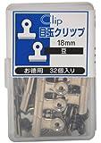 日本クリノス クリップ 目玉クリップ 豆 18mm 増量 32個入り Mクリ-5SC