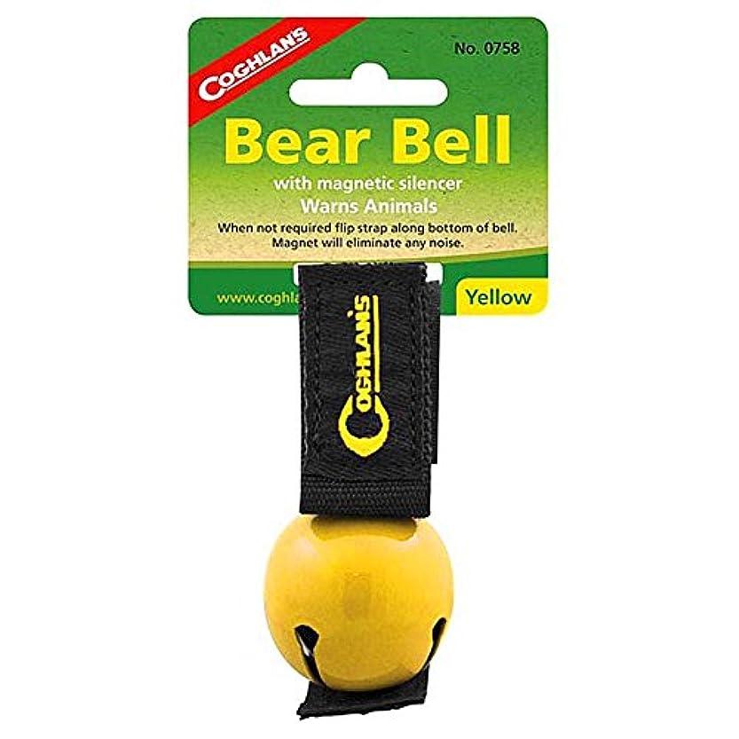 しない尋ねるお誕生日Coghlan's Yellow Bear Bell Metal w/ Magnetic Silencer by Coghlan's