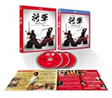 将軍 SHOGUN ブルーレイBOX[Blu-ray/ブルーレイ]