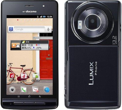 docomo LUMIX Phone P-02D ハードケース クリア 透明 無地 デコ用ケース ケース カバー ジャケット スマホケース スマホカバー