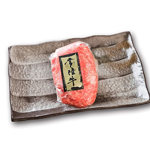 ハンバーグ 常陸牛 1個 100g 肉のイイジマ 無添加製法 国産 冷凍