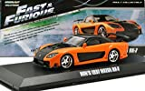 """GREENLIGHT 1:43SCALE """"THE FAST AND THE FURIOUS"""" """"HAN'S 1997 MAZDA RX-7"""" VeilSide widebody グリーンライト 1:43スケール 「ワイルド・スピードX3 TOKYO DRIFT」「 ハン マツダRX-7」"""