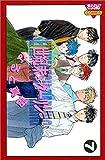 世紀末・ダーリン 7 (きらら16コミックス)