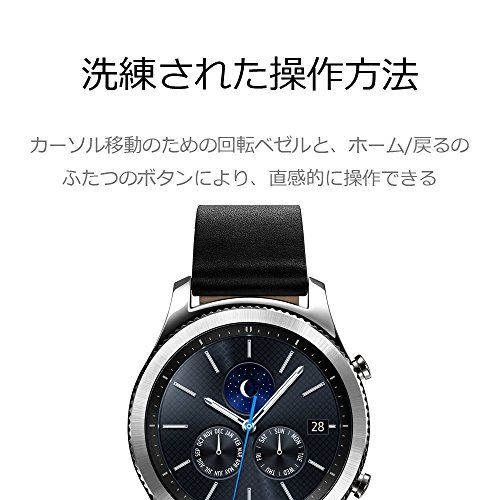 Galaxy Gear S3 SM-R770NZSAXJP_A 6枚目のサムネイル