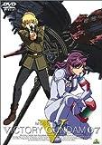 機動戦士Vガンダム 07 [DVD]
