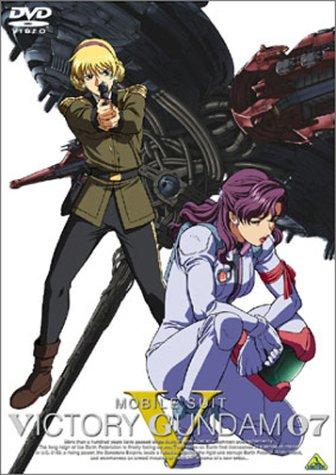 機動戦士Vガンダム 7 DVD