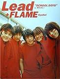 """Lead+FLAME Kyohei""""SCHOOL BOYS""""in『棒たおし!』"""