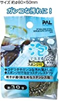 泡立つスポンジ付ステンレスタワシ30g 39-255 【まとめ買い12個セット】