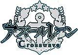 PS4用3Dシューティング「アズールレーン クロスウェーブ」バトル紹介動画基本編