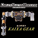 COMPLETE SELECTION MODIFICATION KAIXAGEAR(CSMカイザギア) (ボーイズトイショップ限定)
