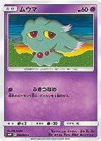 ポケモンカードゲーム SM10 038/095 ムウマ 超 (C コモン) 拡張パック ダブルブレイズ