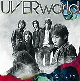 恋いしくて(初回生産限定盤)(DVD付) 画像