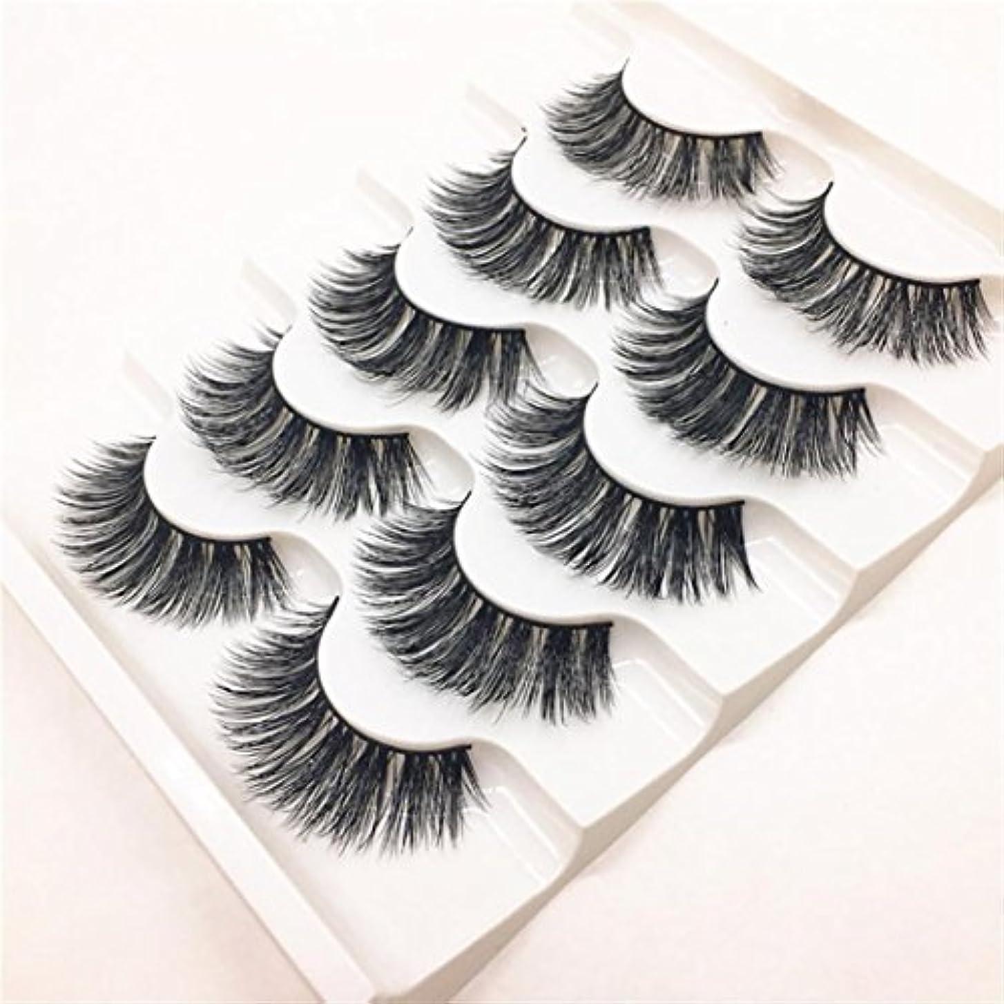 天気統合ナットFeteso 5ペア つけまつげ 上まつげ Eyelashes アイラッシュ ビューティー まつげエクステ レディース 化粧ツール アイメイクアップ 人気 ナチュラル 飾り 柔らかい 装着簡単 綺麗 濃密 再利用可能