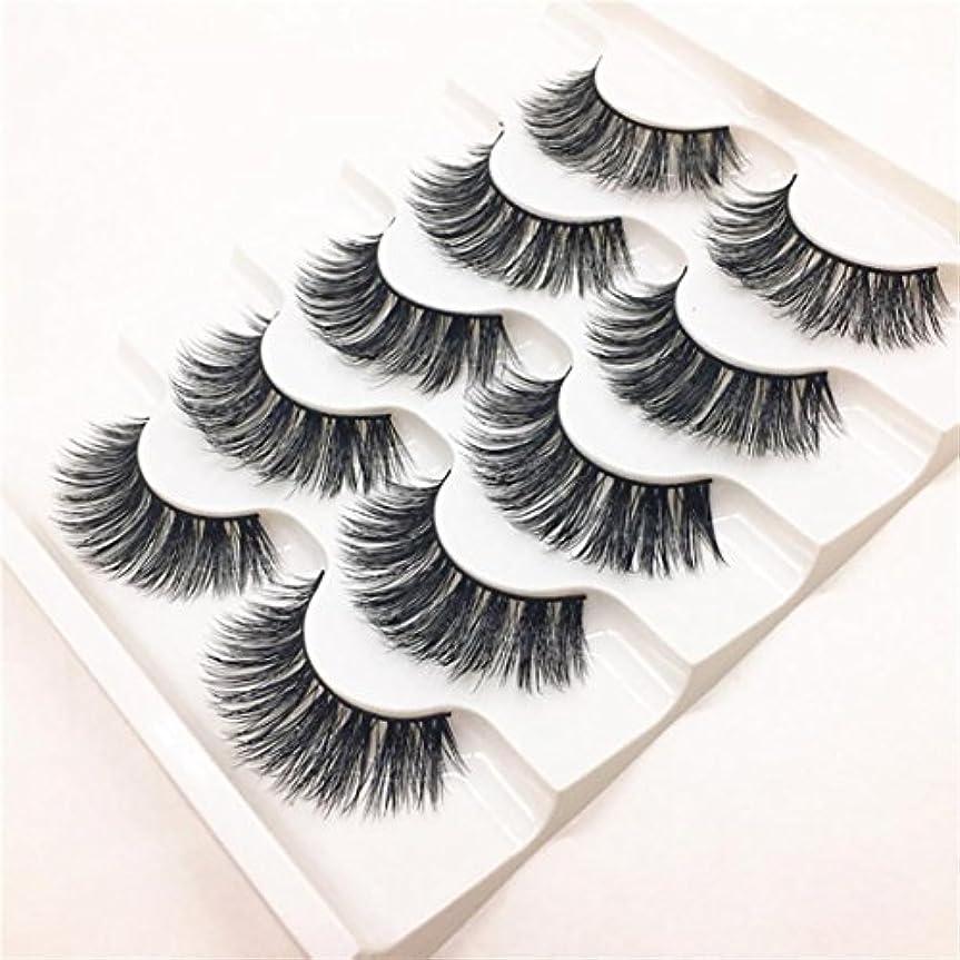 拍車なぜならピークFeteso 5ペア つけまつげ 上まつげ Eyelashes アイラッシュ ビューティー まつげエクステ レディース 化粧ツール アイメイクアップ 人気 ナチュラル 飾り 柔らかい 装着簡単 綺麗 濃密 再利用可能
