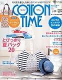 COTTON TIME (コットン タイム) 2011年 07月号 [雑誌] 画像