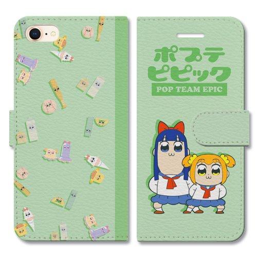 iPhone6 手帳型ケース 【ポプテピピック/グリーン】 ...