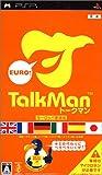 「TalkMan EURO -トークマンヨーロッパ言語版-」の画像