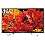 ソニー 43V型地上・BS・110度CSデジタル4Kチューナー内蔵 LED液晶テレビ(別売USB HDD録画対応)Android TV 機能搭載BRAVIA KJ-43X8500G