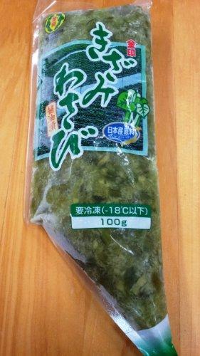 金印きざみわさび醤油漬け100g×10個セット【国産・冷凍】