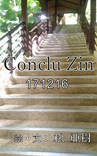 Conclu Zin-171216