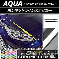 AP ボンネットラインステッカー クローム調 トヨタ アクア NHP10 後期 2017年06月~ マゼンタ AP-CRM3373-MG 入数:1セット(4枚)