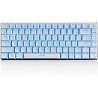Qisan ゲームキーボード 有線 メカニカル式キーボード 黒軸82キー バックライトモード付き 白金