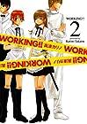 WORKING!! 第2巻