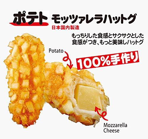 モッツァレラチーズホットドッグ3個セット 大人気新大久保韓国ホットドッグ、ジョンノハットグ のびのびチーズ (ポテトモツァレラチーズハットグ)