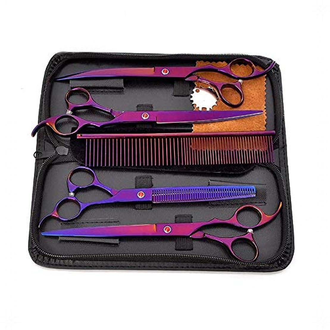 Hairdressing 8インチペットグルーミングはさみ4のセット、ステンレス鋼パープルペットプロフェッショナル理髪セットフラットせん断+歯はさみヘアカットはさみステンレス理髪はさみ (色 : 紫の)