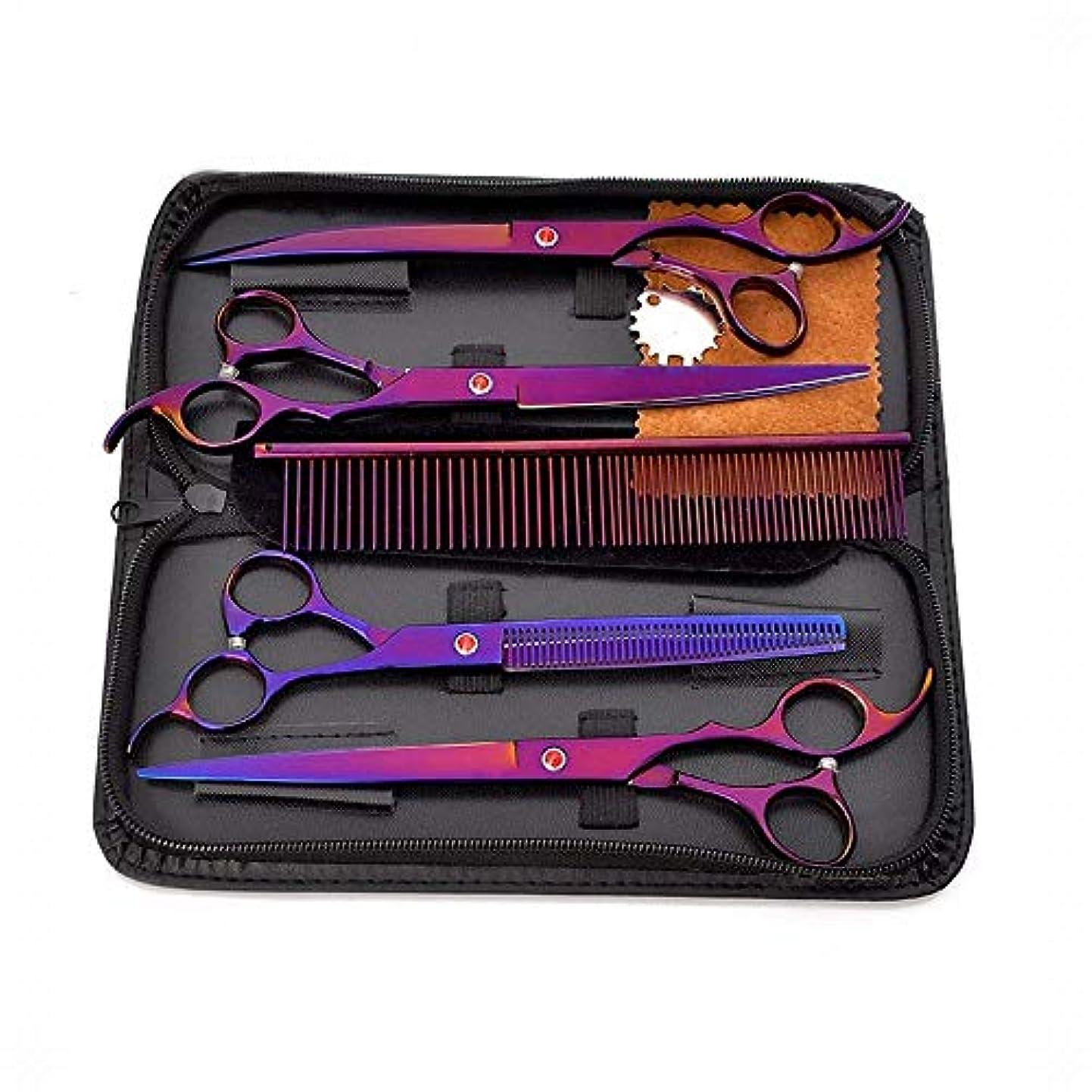 換気トリム帰る8インチペットグルーミングはさみセット4、ステンレス鋼パープルペットプロフェッショナル理髪フラットせん断+歯はさみセット ヘアケア (色 : 紫の)