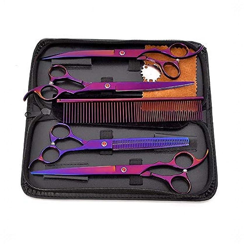 押し下げる始める自発的理髪用はさみ 8インチペットグルーミングはさみ4のセット、ステンレス鋼パープルペットプロフェッショナル理髪セットフラットせん断+歯はさみヘアカットはさみステンレス理髪はさみ (色 : 紫の)