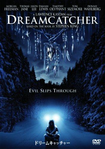 ドリームキャッチャー 特別版 [DVD]の詳細を見る