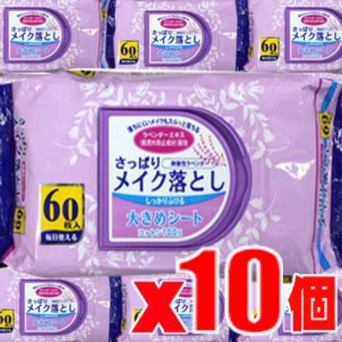炭水化物神学校仲間【10個】さっぱり メイク落とし 60枚x10個 (4994416031245)