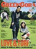 GREEN GORA(グリーン ゴーラ)(4) 2016年 11 月号 [雑誌]: GOETH 増刊