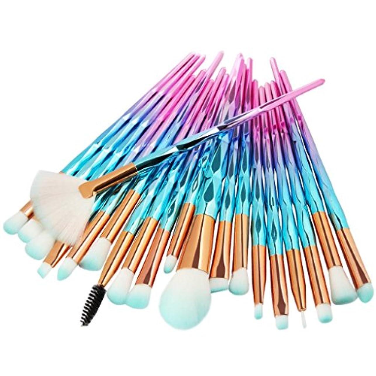 拍手する予防接種する東部Feteso メイクブラシ メイクブラシセット 多色 20 本セット 人気 化粧ブラシ ふわふわ 敏感肌適用 メイク道具 プレゼント アイシャドウ アイライナー Makeup Brushes Set