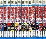 魔太郎がくる!! 全13巻 完結セット(秋田書店) [マーケットプレイスセット]