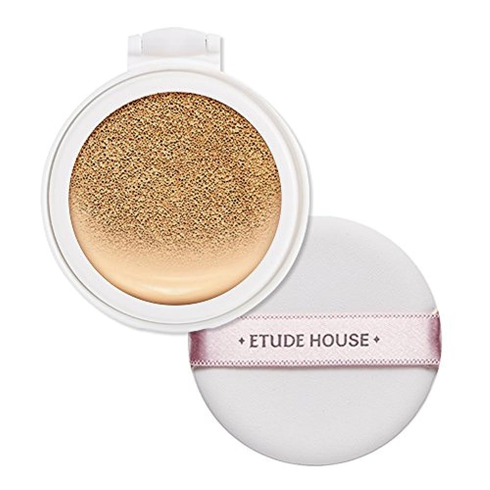 円形のウォルターカニンガム簡単にエチュードハウス(ETUDE HOUSE) エニークッション オールデイパーフェクト レフィル ベージュ