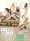 Hello Venus 3rd Mini Album - お茶でも飲まない? (韓国盤)