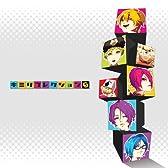 キミリフレクション(初回生産限定盤)(DVD付)