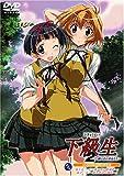 下級生2~瞳の中の少女たち~ DVDスペシャル完全版 第6巻
