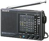 SONYその他 FM/MW/SW1-7 ワールドバンドレシーバー ICF-SW22(JE)の画像